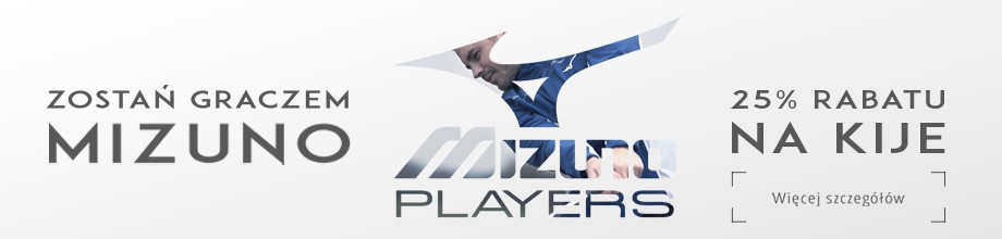 Mizuno Players Club